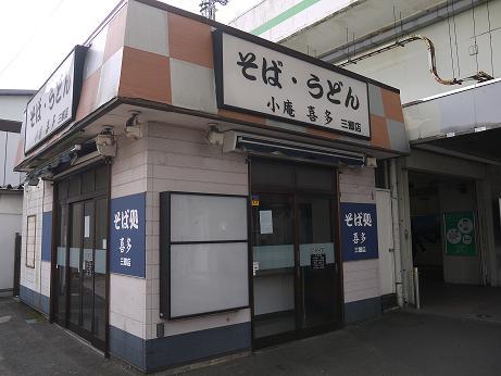 20160411_kitasoba_2