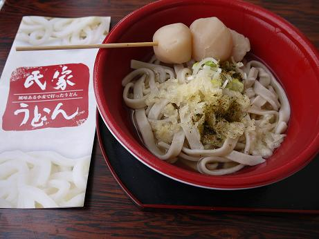 20160206_udon