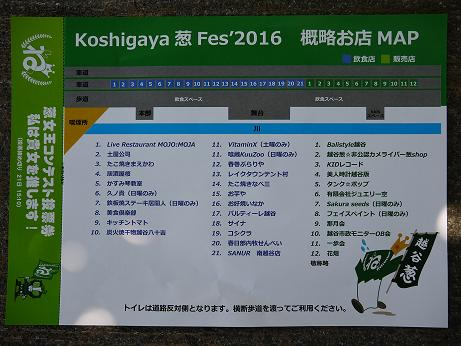 20160522_omise_map