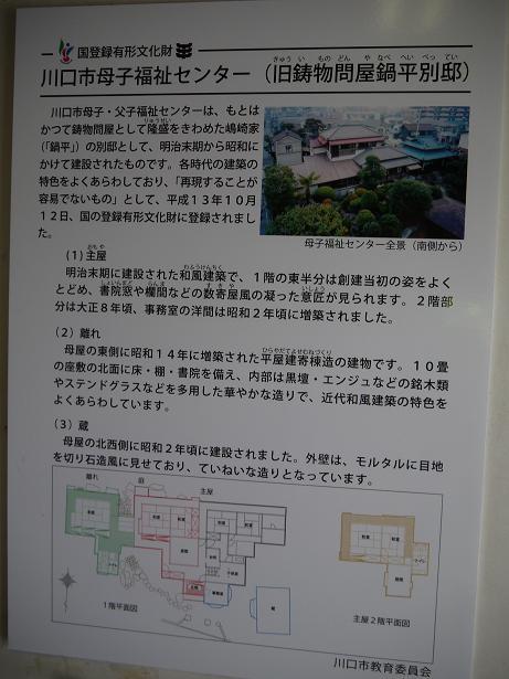 20160524_setumei