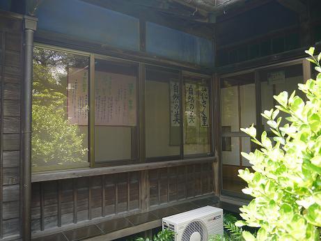 20160524_syodou