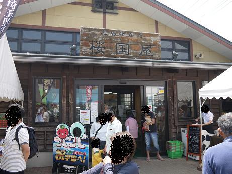 20160530_oukokuya