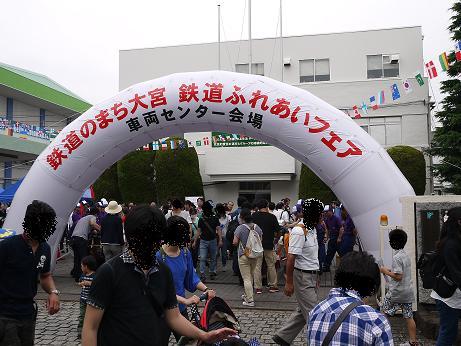 20160531_gate