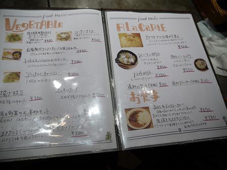 20160611_menu