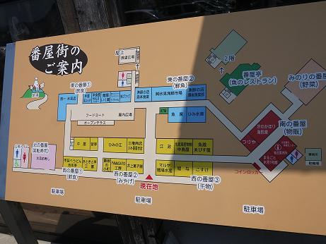 20160902_map