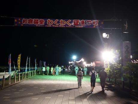 20160910_gate