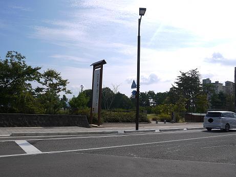 20160915_yuttari_park_1