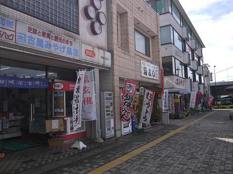 20161014_shop