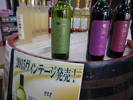 20161020_wine_1