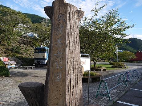 20161029_jinroku_park