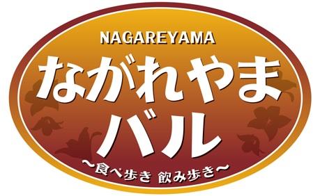 20161115_logo