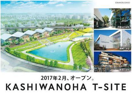 20161201_2017_02_open