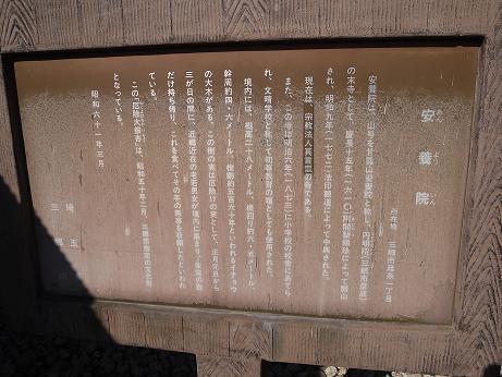 20170112_setsumei