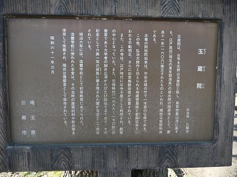 20170115_setsumei