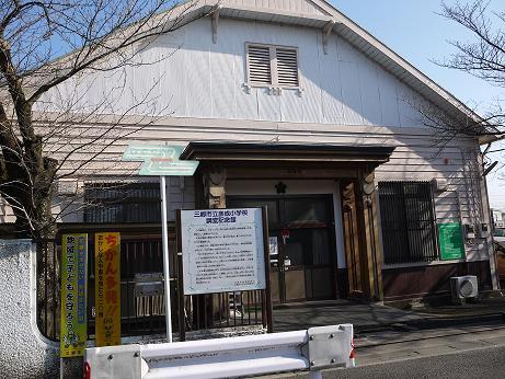 20170116_koudou_kinenkan