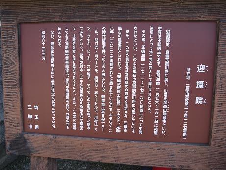 20170121_setumei