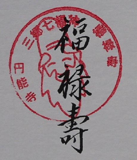 20170122_stamp