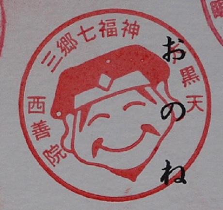 20170126_stamp