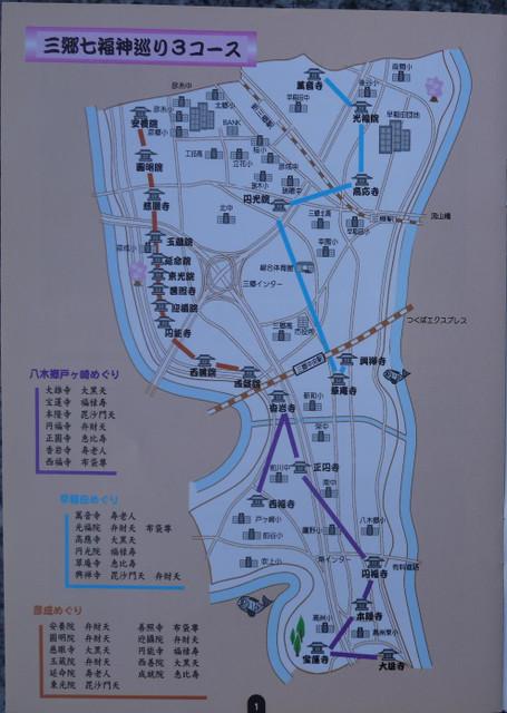 20170128_map