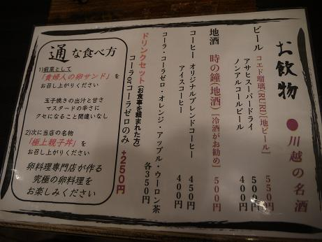 20170202_menu_2