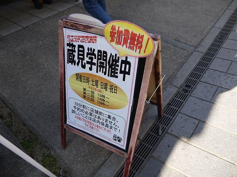 20170204_kengaku_info