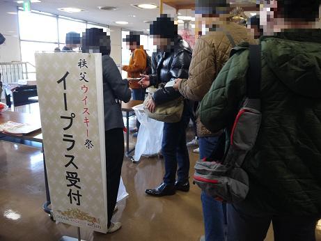 20170221_uketsuke
