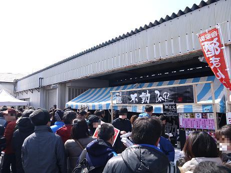 20170317_fudou_bar