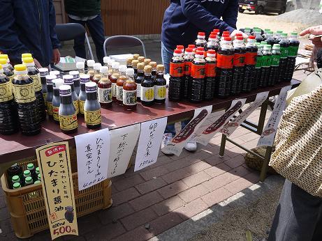 20170318_hanbai