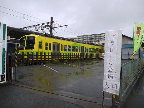 20170410_pra_rail_enter