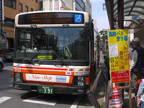20170418_bus_stop