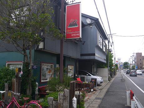 20170516_minaminkaze