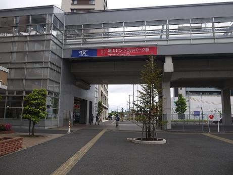 20170516_nagareyama_central_park_s