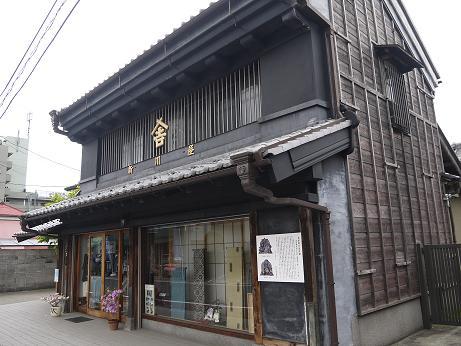 20170516_shinkawaya