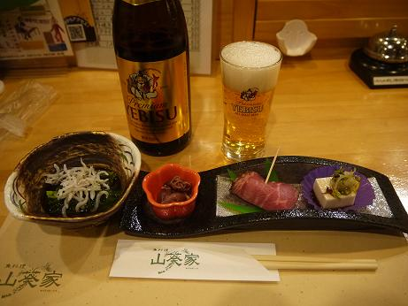 20170519_otoushi
