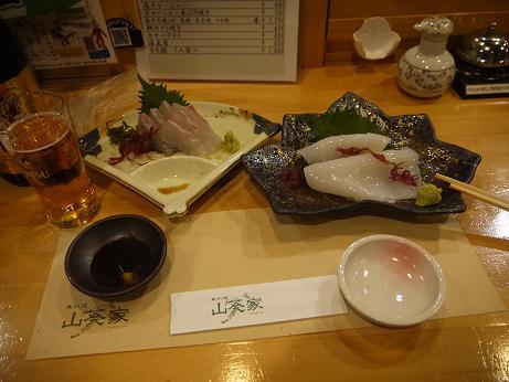 20170519_sashimi