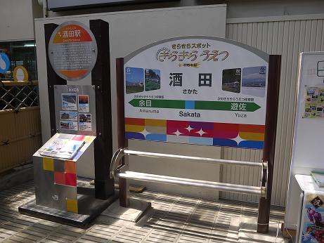 20170526_kirakira_uetsu