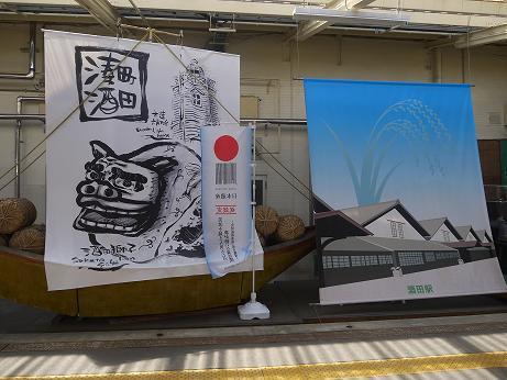 20170526_minatomati_sakata