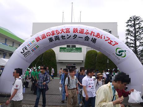 20170531_gate