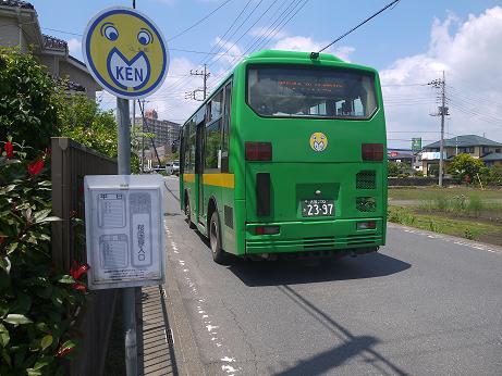 20170602_kencyan_bus_2