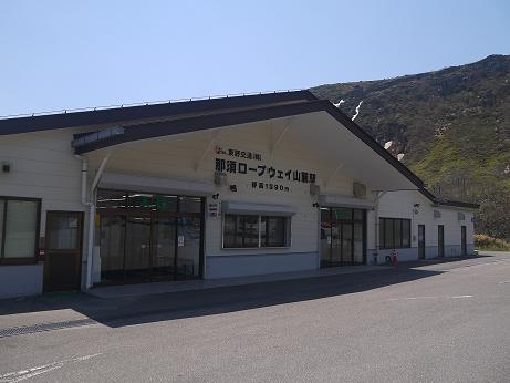 20170606_sanroku_st