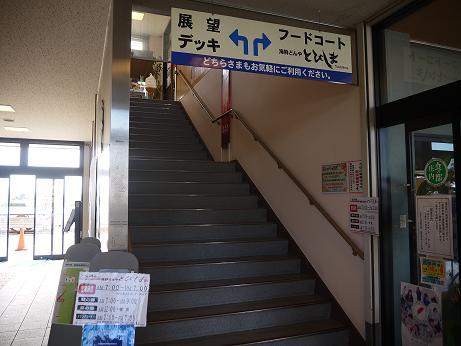 20170622_kaidan