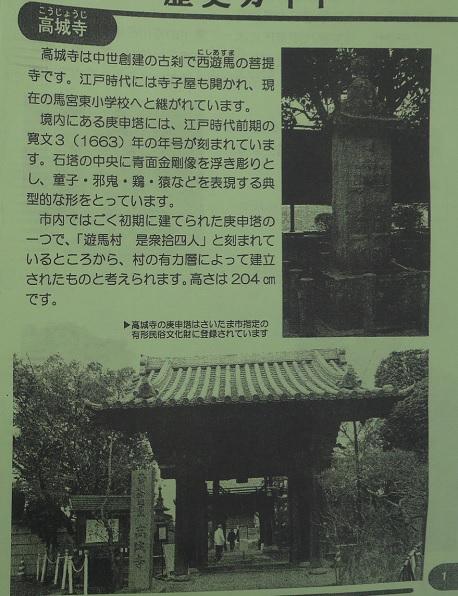 20170629_setsumei