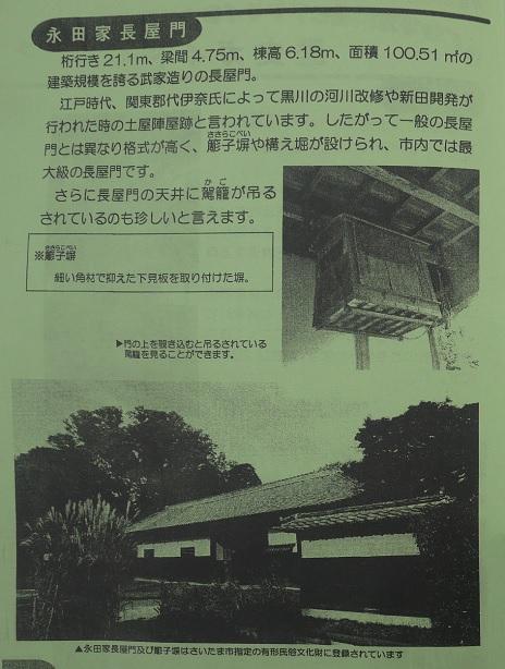 20170701_setsumei