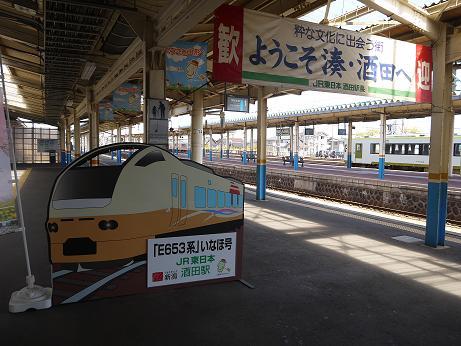 20170708_kaodashi_panel