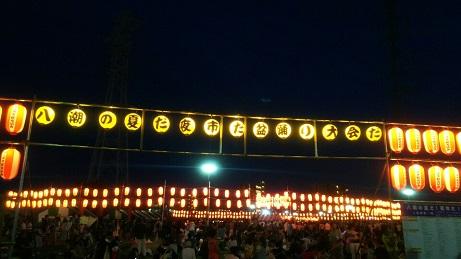 20170729_gate