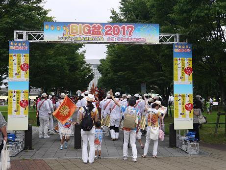 20170812_gate