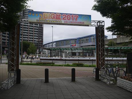 20170814_gate2