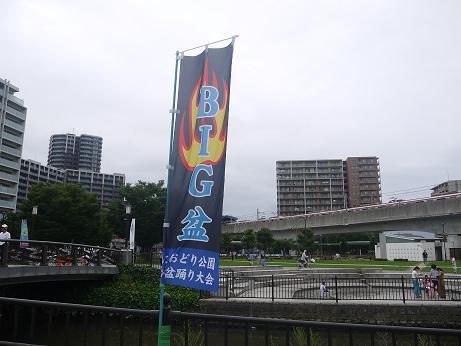 20170814_nobori