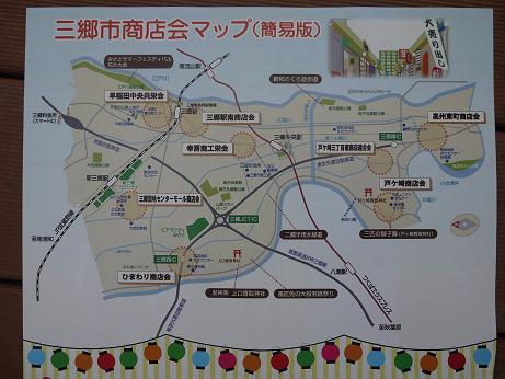 20170814_syoutenkai_map