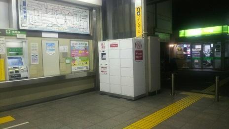 20170818_hakoposu_1